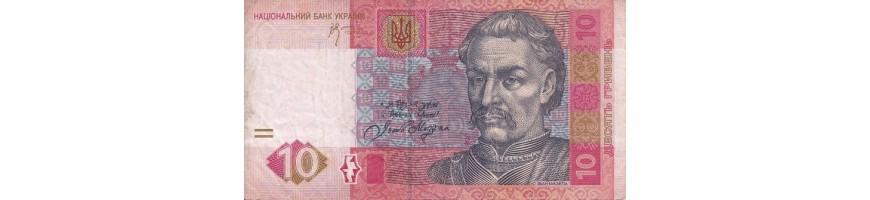 cartamoneta straniera vendita collezionare - vendita banconote